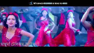 Samraat The King Is Here 2015 Bangla Movie Title Track Video HD 360p » ¯`v´¯ »SAYmoon» ¯`v´¯ »
