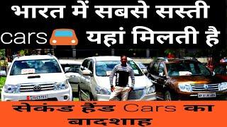 Used Cars in cheap price Toyota Fortuner Toyota Innova Hyundai i20 Maruti WagonR