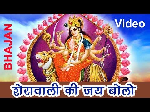 Devi Maa Bhajans Special | Full Video Jukebox | Latest Devi...