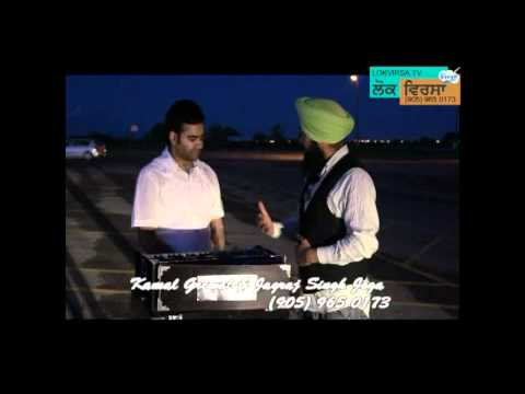 Jagraj Singh Joga Interviews Kamal Grewal for his song Sardari...