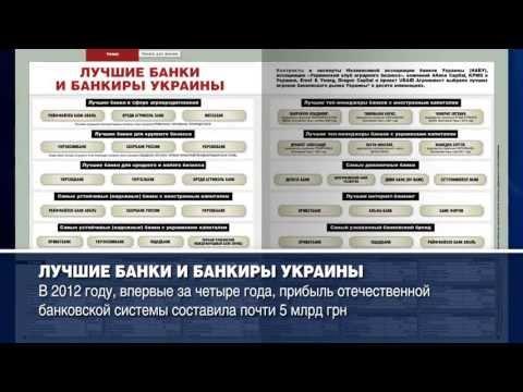 это Какие банки россии работают под санкциями если нет
