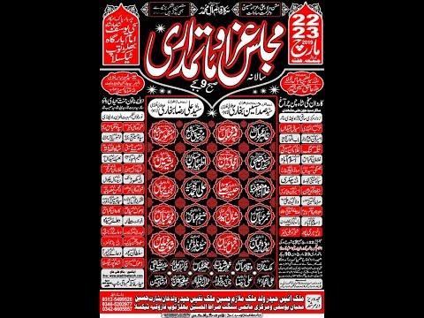 Live Mjalis Aza 22 March darbar Babab Yousaf Sarkar taxila 2019