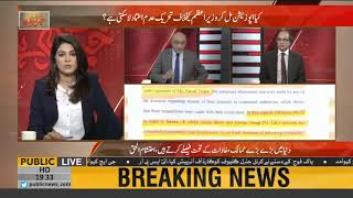 How Omni group and Asif Ali Zardari are linked to each other? Know from Analyst Zameer Haider
