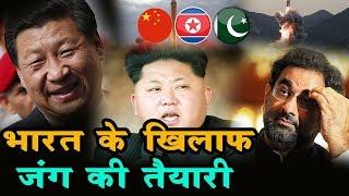 North Korea के रडार पर आया India, Pakistan के साथ बन रहा है हाइड्रोजन हथियार
