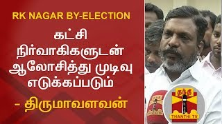 Will discuss with Party Administrators on RK Nagar By-Election - Thirumavalavan, VCK Chief