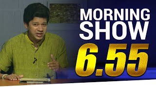 Parindra Sugathadasa | Siyatha Morning Show - 6.55 | 13 - 04 - 2021