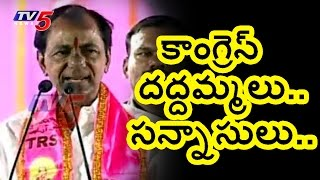 CM KCR Funny Counters on Congress and CPIM | TRS Public Meet | Warangal