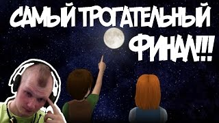 To The Moon Стрим-прохождение (часть 2)