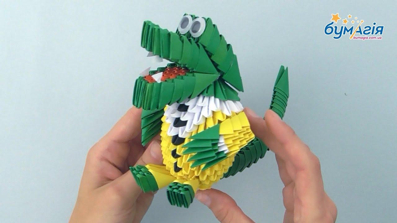 Модульное оригами крокодил гена схема сборки страна мастеров