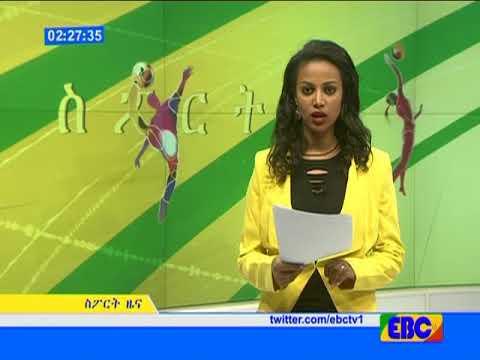 Sport eve news from ebc Sep 22 2017