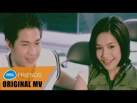 สอน : โมเม   Momay   Official MV