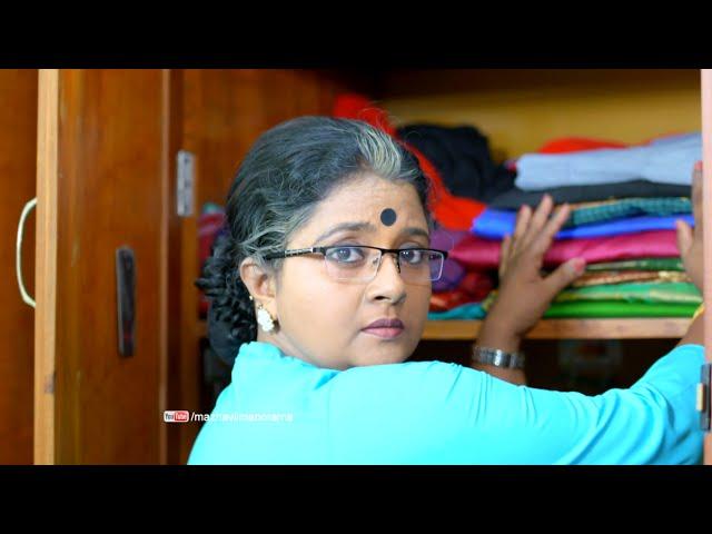 Krishnatulasi   Mother's mind... painful mind...   Mazhavil Manorama