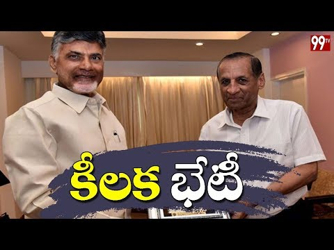 AP CM Chandrababu Meet Governor Narasimhan Over Cabinet Expansion | VIjayawada | 99TV Telugu