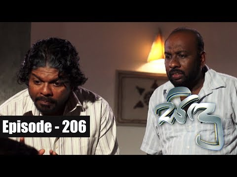 Sidu | Episode 206 22nd May 2017