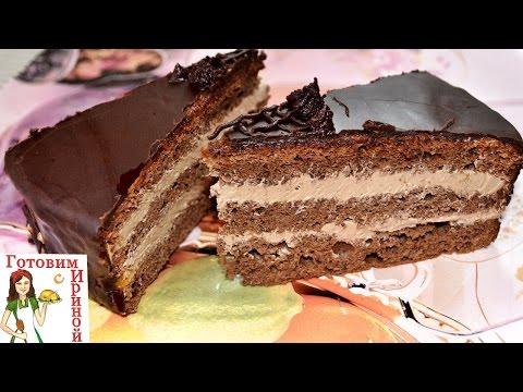 """Вкуснейший торт """"ПРАГА"""" по ГОСТу"""