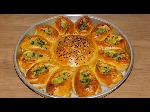 Бёрек солнце с картофельной и сырной начинкой. Пирог с картофельной и сырной начинкой.