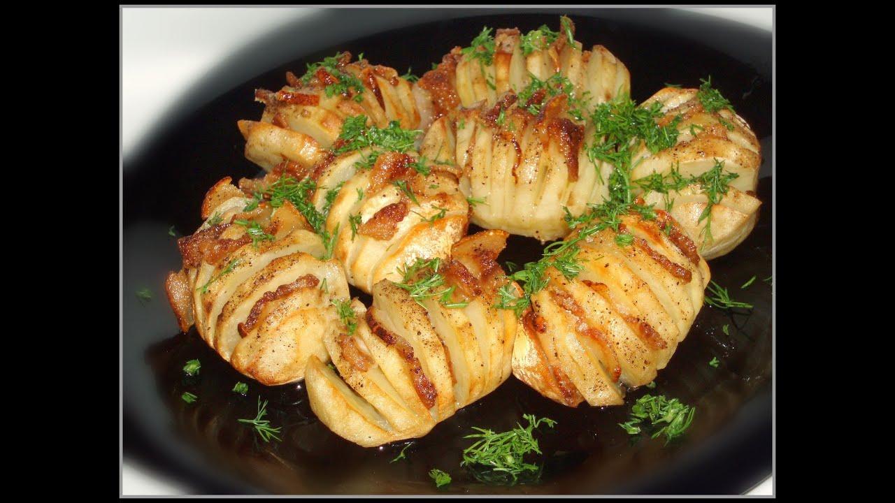 Рецепт картошка в фольге с сыром в духовке рецепт с пошагово
