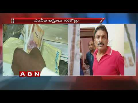 ACB Raids on Motor vehicle Inspector Vijay Bhaskar house | Tirupati