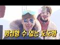 김종국·이광수, 벌칙 메이크업 완료 '충격적 비주얼' 《Running Man》런닝맨 EP469