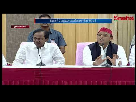 Federal Front | KCR And Akhilesh Yadav Speaks To Media After Meeting Ends Up || Sneha TV Telugu