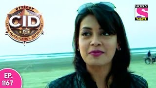CID - सी आ डी - Episode 1167 - 11th September, 2017