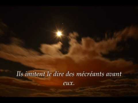 Sourate 9. Le Désaveu ou Le Repentir (Al-Tawba) / Récitation en VO & Traduction en Français