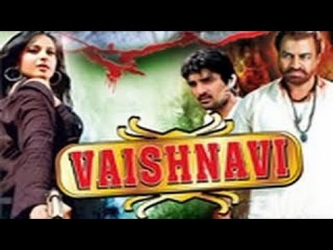 Vaishnavi - Full Length Action Hindi Movie video