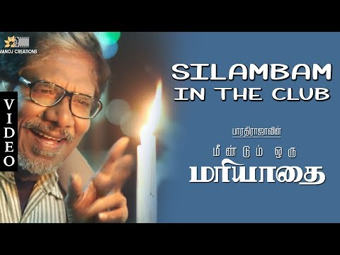 Silambam In The Club - Video Song | OM | Bharathirajaa | Nakshatra | Sharran Surya | Divya Prasad