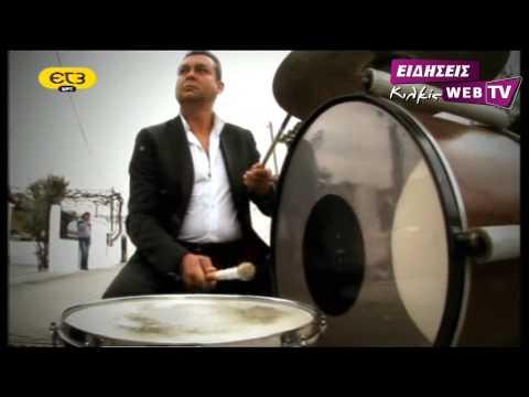 Ορχήστρα Θανάση Σέρκου από τη Γουμένισσα ΕΤ3 - Eidisis.gr Web TV