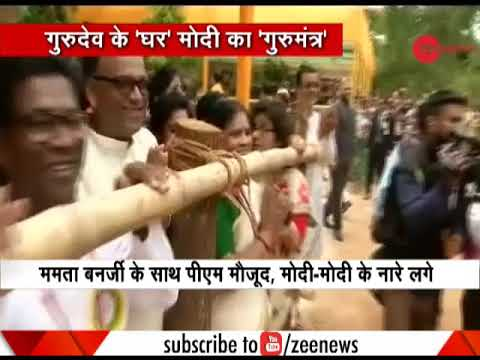 PM Modi welcomed with a shout of encouragement at Visva-Bharati University