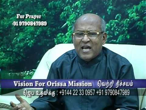 Chirstmas Special Message By Fr S J Berchmans With Ps Titus video