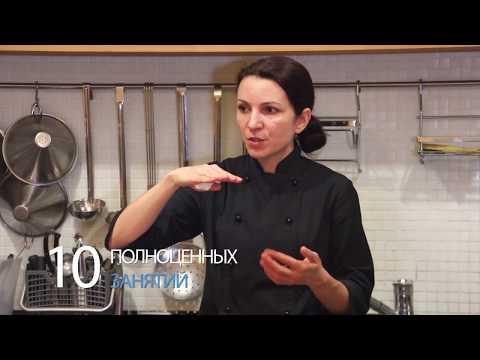 Видеосъемка в Харькове - DartsVideo - AlCusine Кондитерские курсы