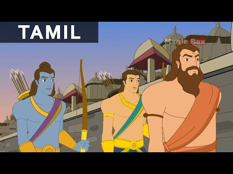 Ramayanam in Tamil - Episode 02 - Ramayana - Kids Animation / Cartoon Stories in Tamil