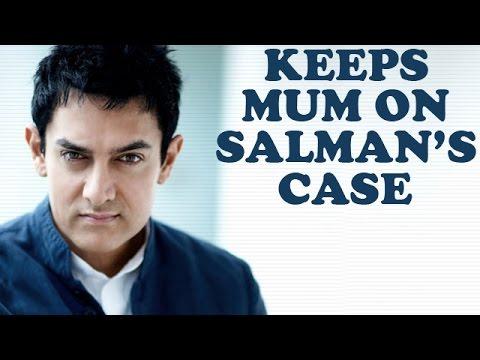 Aamir Khan keeps mum on Salman Khan's case   Bollywood News