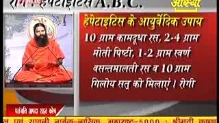 Hepatitis B and It's Treatment | Swami Ramdev
