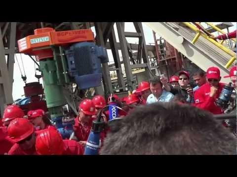 First oil at Petromiranda JV in Venezuela's Orinoco Oil Belt