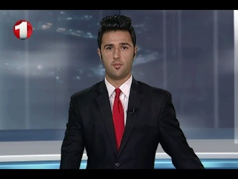 Afghanistan Pashto News - 18.07.2016                      د لسو بجو پښتو خبرونه