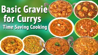 Basic Gravy for Currys | Time saving Cooking l Cooking Hacks l Kitchen Tips by Hyderabadi Ruchulu