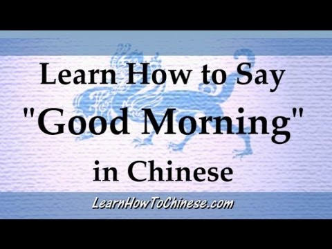 how to say speak in chinese