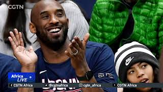 Africans pays tribute to former five-time NBA champion