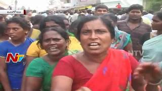 Boy Commits Self Demise Over Marriage Cancel | Boy Family Angry On Girl Family | NTV