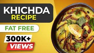 High protein & FAT FREE Khichda - Indian Vegetarian Bodybuilding Recipes | BeerBiceps Vegan