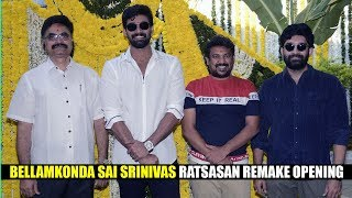 Bellamkonda Sai Srinivas New Movie Launch Video | #RatsasanRemake |  Filmylooks
