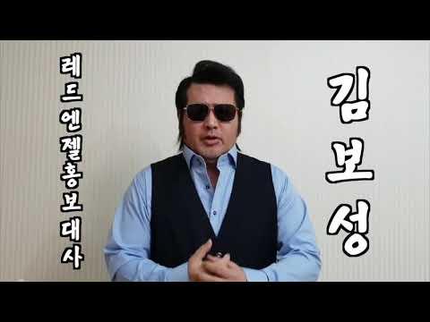 2019 W-POP FESTIVAL 홍보 영상