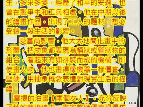 金湖國小行動藝術走廊-戰地孩子的美術館:兩個女人