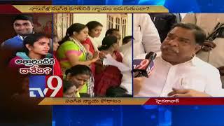 Fraud bridegroom Srinivas Reddy || MLA Sudheer Reddy supports Wife