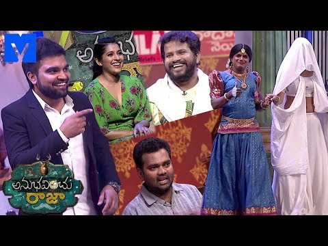 Anubhavinchu Raja Latest Promo - 09th June 2018 - Hyper Aadi,Ram Prasad,Pradeep Machiraju