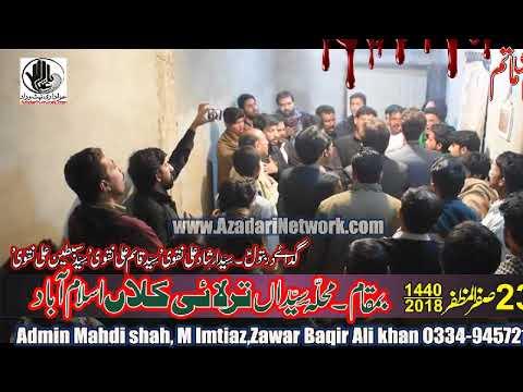 Bramdgi jalus o Alam 23 Safar Muhalla Syedan Tarlai kalan islamabd 2014
