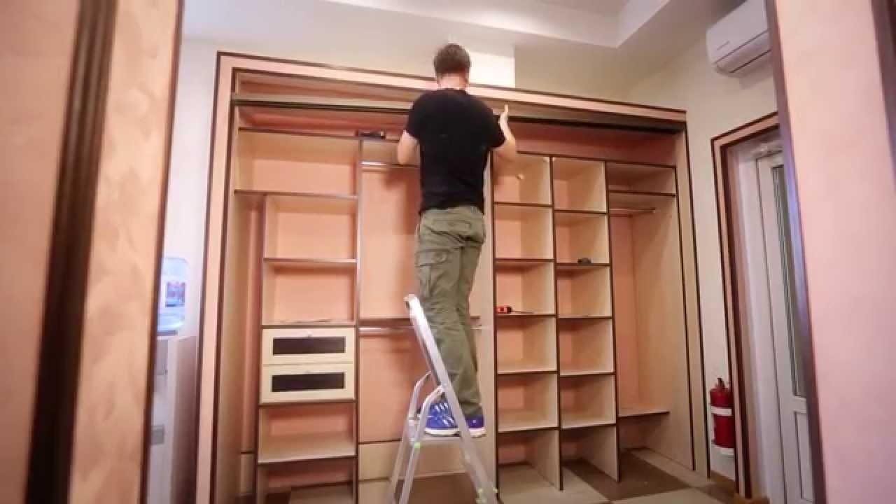 Как делать шкафы купе видео