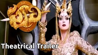Puli Movie Review and Ratings
